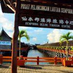 Pusat Pelancongan Lautan Semporna