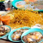 Makanan Di Restoran Semporna Rumpai Laut Seaweed