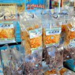 Makanan Proses Rumpai Laut Yang Dijual