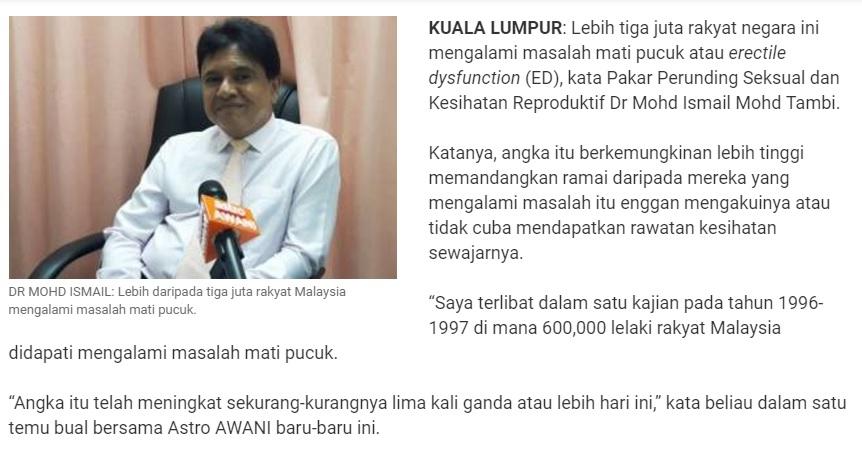 Tiga juta rakyat Malaysia mati pucuk - Astro Awani Diterbitkan pada 28 Ogos 2016