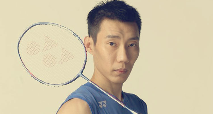 Biodata Lee Chong Wei Badminton