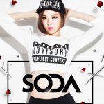 Dj Soda No 1 Korean Dj