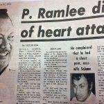 Keratan Akhbar Kematian Tan Sri P Ramlee