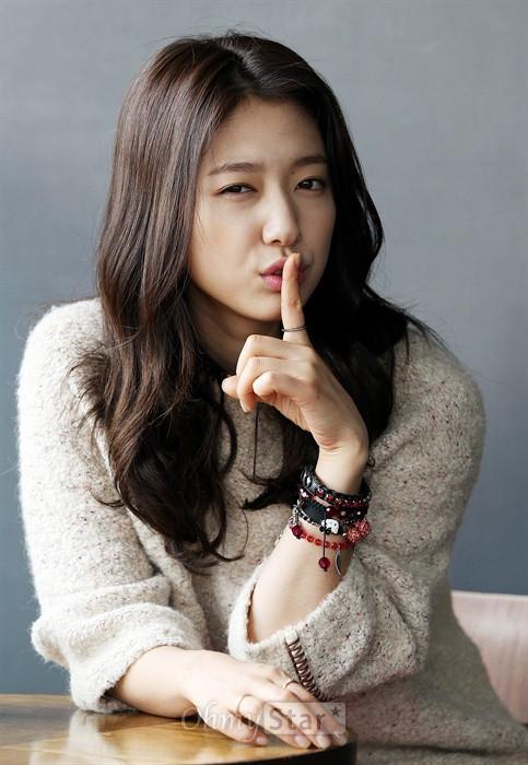 Park Shin Hye Photo