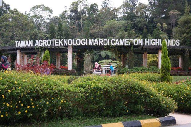 Taman Agroteknologi Mardi