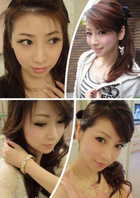 Wajah Awek Muda Wanita Jepun