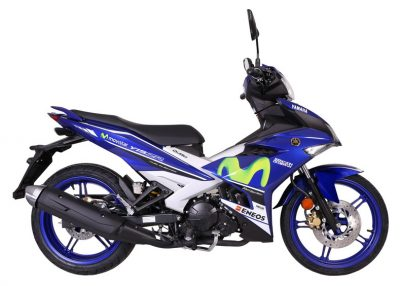 Yamaha Y15zr Motogp Edition Movistar 2016