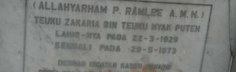 Pusara P.Ramlee