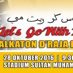 Lets Go With Me 2016 Kelantan 1