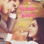 Nadia Brain Dalam Drama Sweetie Nanie