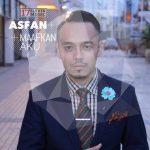 Gambar Asfan Shah