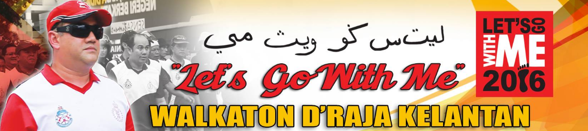 Walkaton Diraja Kelantan 2016