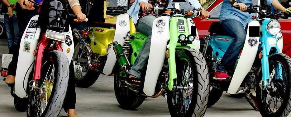 Ubahsuai Motosikal