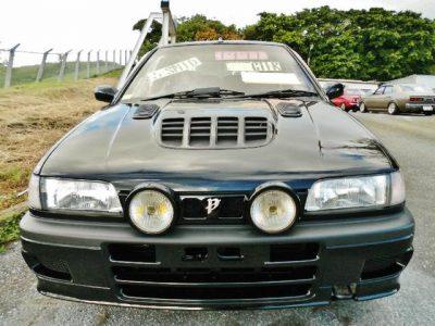Nissan Pulsar Gtir Rally Spec Bumper Headlight