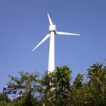 Kincir Angin Pulau Perhentian Terengganu Malaysia