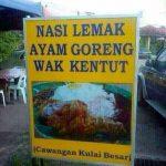 Banner Kedai Nasi Lemak Wak Kentut
