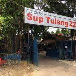Pintu Masuk Restoran ZZ Sup Tulang