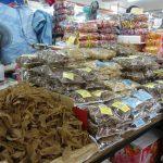 Jualan Di Pasar Payang Kuala Terengganu
