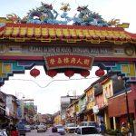 Kampung Cina, China Town Terengganu