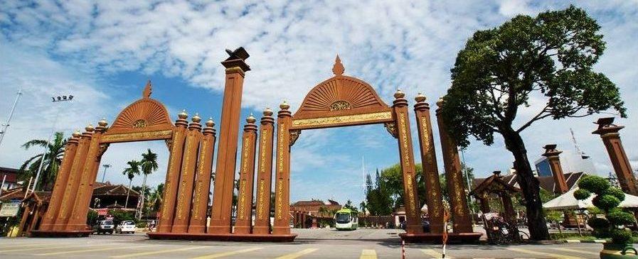 Kelantan Mercu