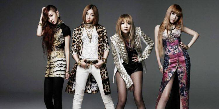 2NE1 Band