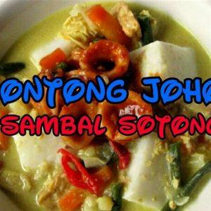 Lontong Johor Sambal Sotong Restoran #KitakanGeng
