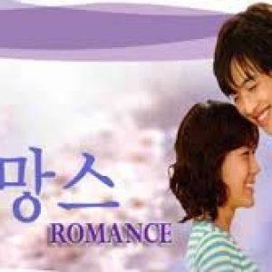 Romance 2002 Lee Min Ho