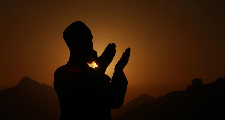 Doa Majlis