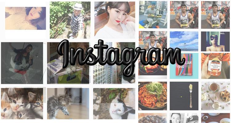 Foto Instagram