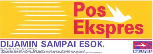 Pos Express Pic