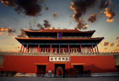Forbidden City Di Beijing, China
