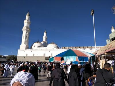 Masjid Quba 2017