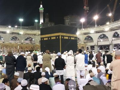 Masjidil Haram 2017