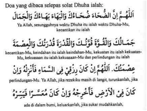Doa Selepas Solat Dhuha