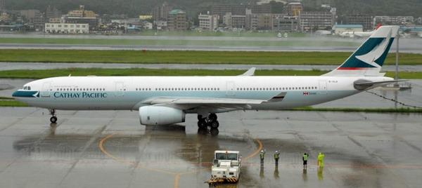 Airbus A330 300 (333)
