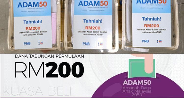 Cara Memohon Skim ADAM50, Amanah Dana Anak Malaysia 2050