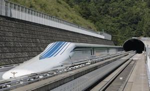 LO Series Shinkansen (Japan)