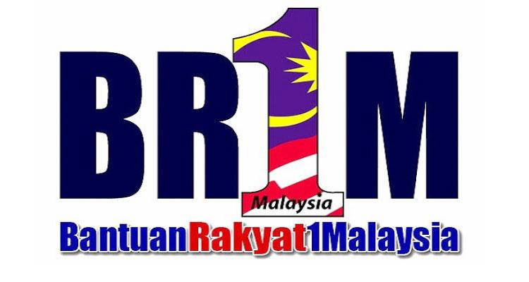 Syarat Kelayakan Menerima Bantuan Rakyat 1 Malaysia BR1M