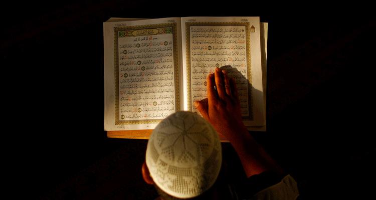 Adab Serta Perkara Perkara Sunat Dalam Membaca Al Qur'an