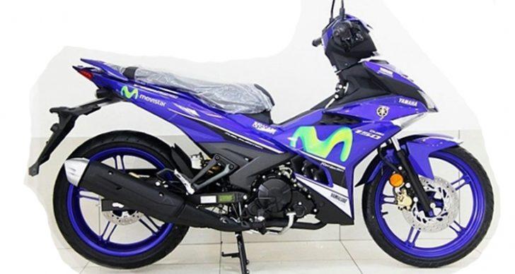 Permalink to Perbezaan Yamaha Y15ZR GP Edition Movistar Dengan Model Y15ZR Biasa