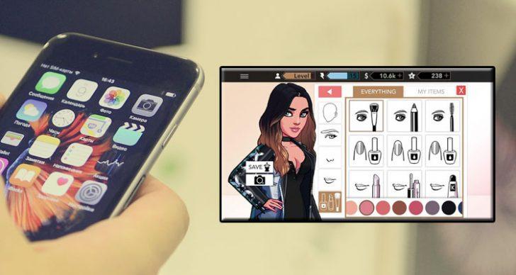 Permalink to Ini Aplikasi Telefon Selebriti Wanita Hollywood. Anda Pernah Cuba?