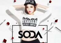 Dj Soda No 1 Korean Dj