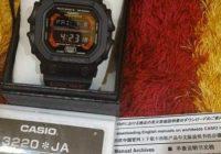 G-Shock GW56