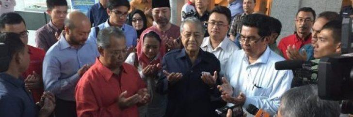Permalink to Profil Parti Pribumi Bersatu Malaysia Dan Logo Rasmi PPBM