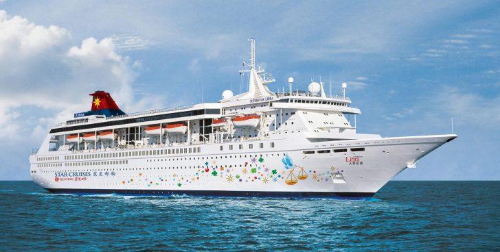 Permalink to Pakej Pelancongan Menarik Ke Phuket, Krabi Dengan Kapal Star Cruises