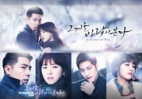 That Winter The Wind Blows 2003