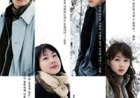 Winter Sonata K Drama