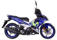 Yamaha Y15zr Motogp Edition Movistar 2016