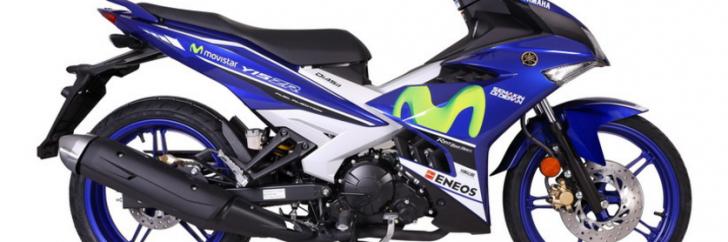 Permalink to Jom Lihat Perbezaan Model Yamaha Y15ZR MotoGP Movistar Terbaru