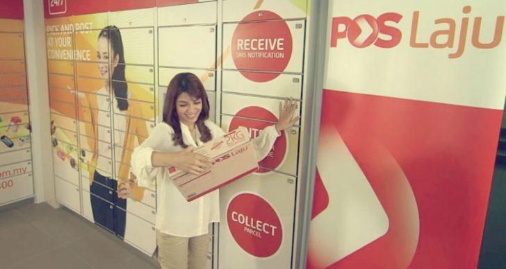 Permalink to Panduan Menggunakan Perkhidmatan Pos Laju EziBox